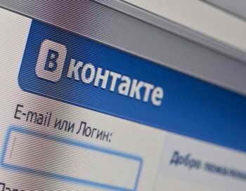 Сайт Вконтакте. Фото: Великая Эпоха (The Epoch Times)