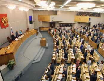 Госдума одобрила балльную систему штрафов. Фото c cайта hizhov-s-v.ru