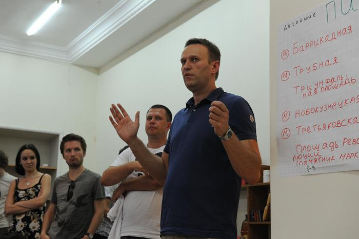 Алексей Навальный представил предвыборную компанию кандидата в мэры Москвы. Фото: VASILY MAXIMOV/AFP/Getty Images