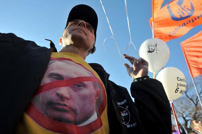 Митинг оппозиции прошёл на Болотной площади в Москве. Фото: OLGA MALTSEVA/AFP/Getty Images