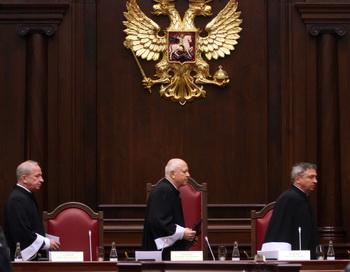 Конституционный суд России. Фото: ELENA PALM/AFP/Getty Images