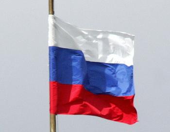 Флаг России. Фото: Pascal Le Segretain / Getty Images