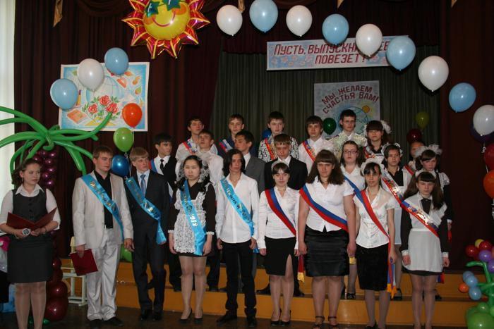 Вот они, выпускники 2012. Фото: Оксана Торбеева/Великая Эпоха (The Epoch Times)