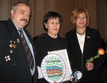 На церемонии награждения знаком «Одобрено экологами России». Фото: Кира Иванова/Великая Эпоха