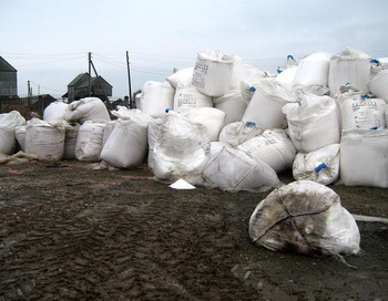 Фермеры из Китая выращивали овощи на Сахалине с применением опасных химикатов.Фото: kh.vgorode.ua