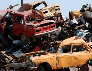 Второй этап утилизации старых автомобилей стартовал Фото с сайта autopeople.ru