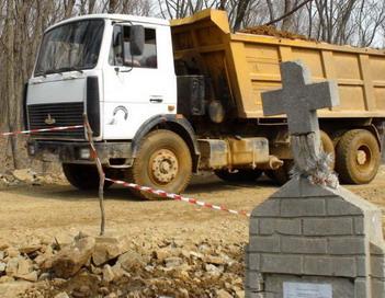 Во Владивостоке обнаружены останки жертв сталинских репрессий. media.ru/news