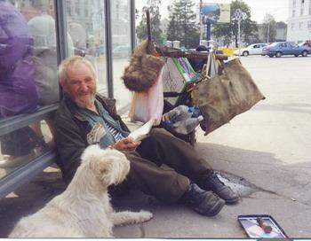 Россиянам не придется отвыкать от бедности в ближайшие три года. Фото: сайт lit.lib.ru