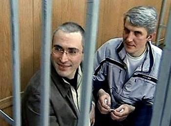 Ходатайства об УДО Платона Лебедева и Михаила Ходорковского поступили в суд. Фото с rufront.ru