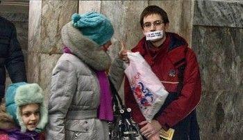 Акция «Мой голос украли» прошла в метро Москвы. Фото: блогер Che Fox