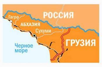 В Абхазии убит пограничник и два диверсанта.