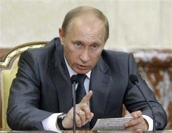 Владимир Путин. Фото с kavkaz.ge