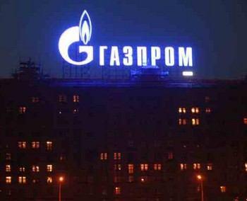 ОАО «Газпром» необоснованно потратил $1 млрд. Фото с talks.su
