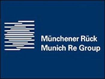 Логотип компании Munich Re.