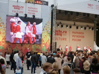 На Марафоне регионов России в г.Сочи. Фото: vologda.edu.ru