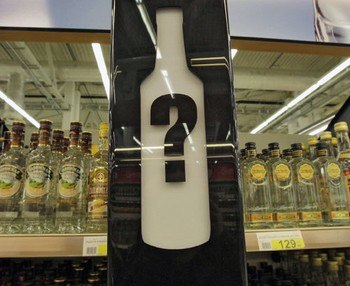 Продажа алкоголя. Фото РИА Новости