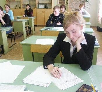 Выпускники средних школ России сдают ЕГЭ по математике. Фото с genesis-info.ru