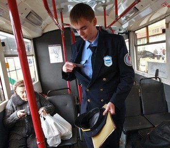 Работа контролёров наземного общественного транспорта. Фото РИА Новости