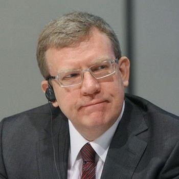 Министр финансов России Алексей Кудрин. Фото РИА Новости