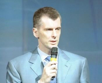 Миллиардер Михаил Прохоров. Фото: wikipedia.org