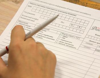 Анкета участника всероссийской акции по массовой проверке грамотности «Тотальный диктант». Фото РИА Новости
