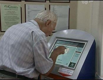 Терминал в поликлинике. Фото: bcm.ru