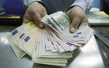 Комиссия по контролю над осуществлением иностранных инвестиций провела ежегодное заседание в Москве