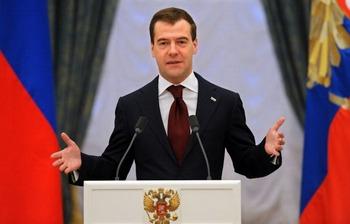 Президент РФ Медведев  мог стать виновником ДТП. Фото: Yuri KADOBNOV/AFP/Getty Images