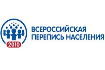 Большая часть горожан проживает в крупных городах России. Фото с ysia.ru
