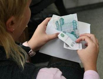 Денежные доходы населения России в начале 2011 года сократилис. Фото с b24.am