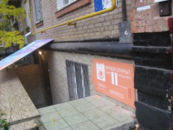 При взрыве в московском музее  «Сфера» пострадали пятеро детей и экскурсовод. Фото с сайта  school.covcheg.org