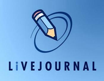 LiveJournal  («ЖЖ»)  полностью восстановил работу после DDoS-атак. Фото с сайта emax.ru