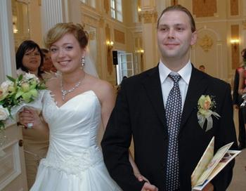Свадьба. Фото РИА Новости
