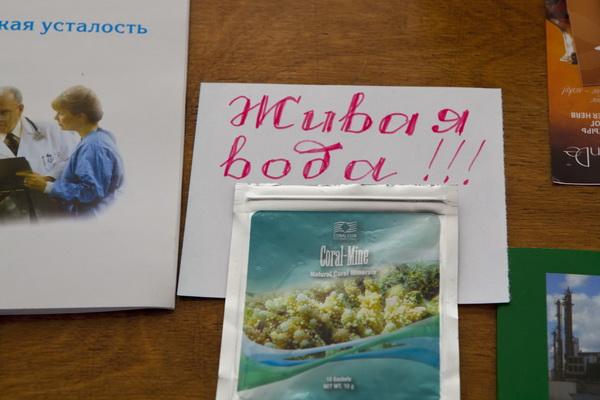 Фоторепортаж о ярмарке друзей в Иркутске. Фото: Николай Ошкай/Великая Эпоха (The Epoch Times)