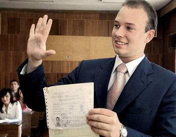 Cтудентов отчислят за подлог ЕГЭ. Фото с сайта itogi.ru