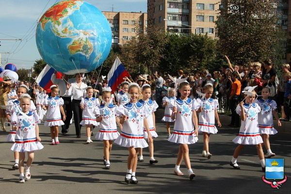 День города в Калуге. Фото с сайта kaluga-gov.ru