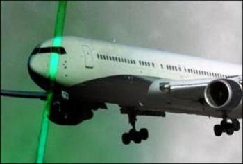 Лазерное хулиганство продолжается. Фото: www.amic.ru