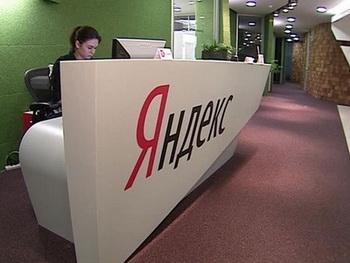 «Яндекс» восстановился в полном объеме после сбоя. Фото: www.kchetverg.ru