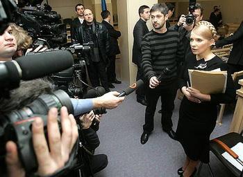 Тимошенко потребовала возбудить дело против Януковича. Фото: inukr.net