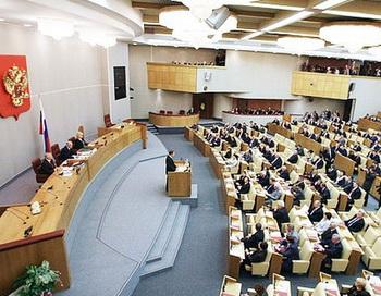 Фото с сайта wek.ru