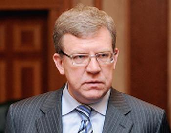 Министр финансов РФ Алексей Кудрин. Фото с сайта yuga.ru