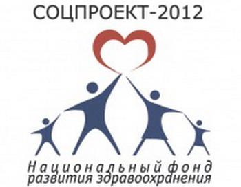 Фото с сайта nfrz.ru