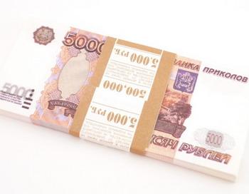 Купюры «Банка приколов» обнаружены в банкоматах Сбербанка. Фото с сайта Интернет - магазина приколов. Перевозка банкоматов.