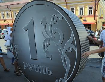 Дефицит бюджета РФ за три месяца составил около 60 млрд рублей . Фото: ALEXANDER NEMENOV/AFP/Getty Images