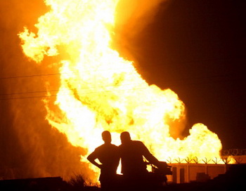 Пожар на газопроводе. Фото: -/AFP/Getty Images