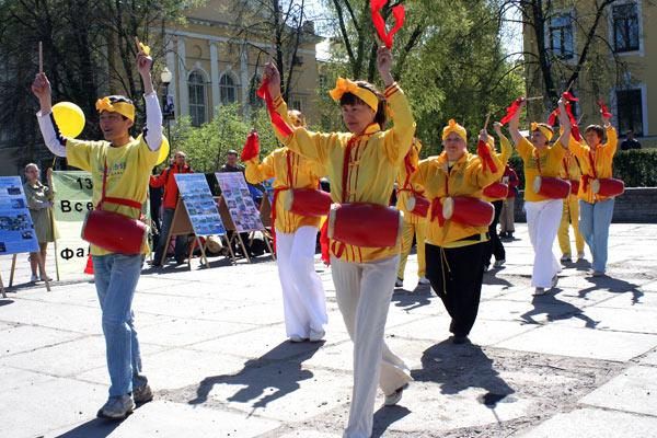 День Фалунь Дафа в Санкт-Петербурге. Фото: Великая Эпоха (The Epoch Times)