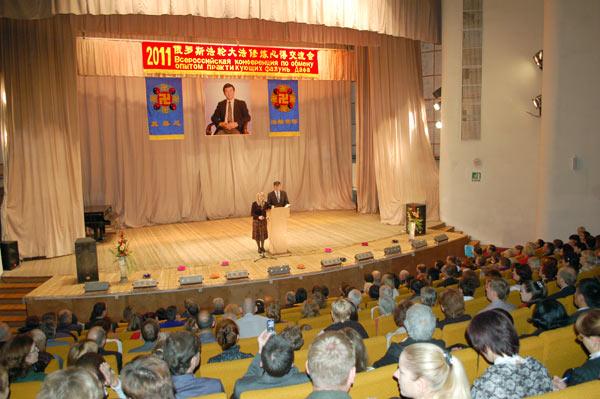 Конференция по обмену опытом самосовершенствования последователей Фалунь Дафа прошла в Санкт-Петербурге. Фото: Ирина Оширова/Великая Эпоха (The Epoch Times)