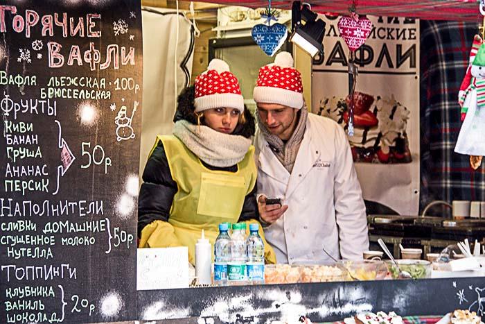 Рождественская ярмарка в Санкт-Петербурге. Фото: Олег Луценко/Великая Эпоха (The Epoch Times)