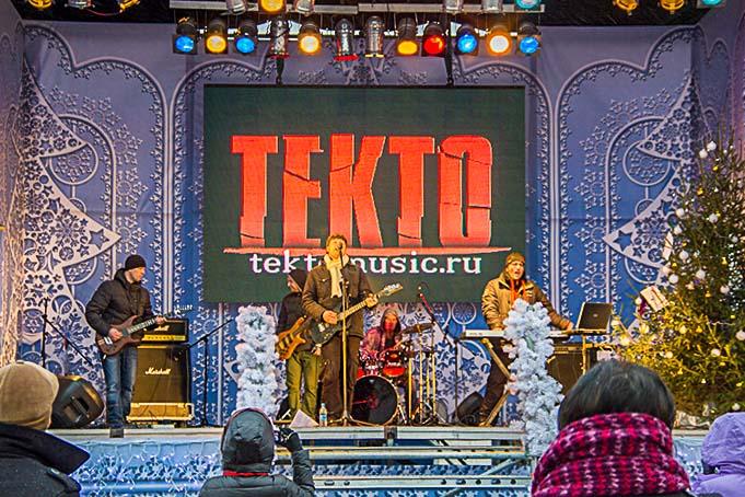 «Я и город площадей…» гремит со сцены. Фото: Олег Луценко/Великая Эпоха (The Epoch Times)