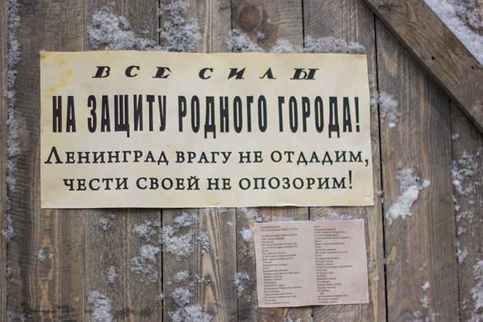 Экспозиция «Сохраните память о былом». Стенд с плакатом. Фото: Олег Луценко/Великая Эпоха (The Epoch Times)